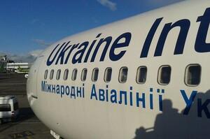 МАУ відклала відновлення рейсів в Баку