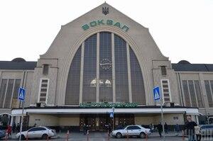 Мінінфраструктури анонсувало передачу в концесію вокзалів у Києві й Вінниці