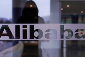 Alibaba оголосила про закриття свого музичного стрімінгового сервісу Xiami