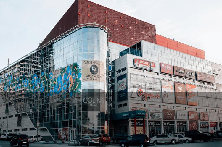 ПриватБанк продає торговий центр «Приозерний» у Дніпрі