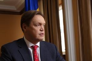 Стартова ціна ОГХК на приватизаційному аукціоні буде від 3 до 5 млрд гривень – голова ФДМ