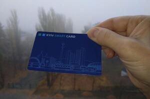 Додаток Kyiv Smart City перестав працювати через запуск нового застосунку