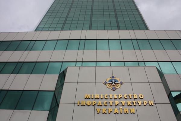 В Україні запровадили нові категорії транспортних засобів