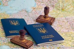Українці можуть відвідати 130 країн без візи