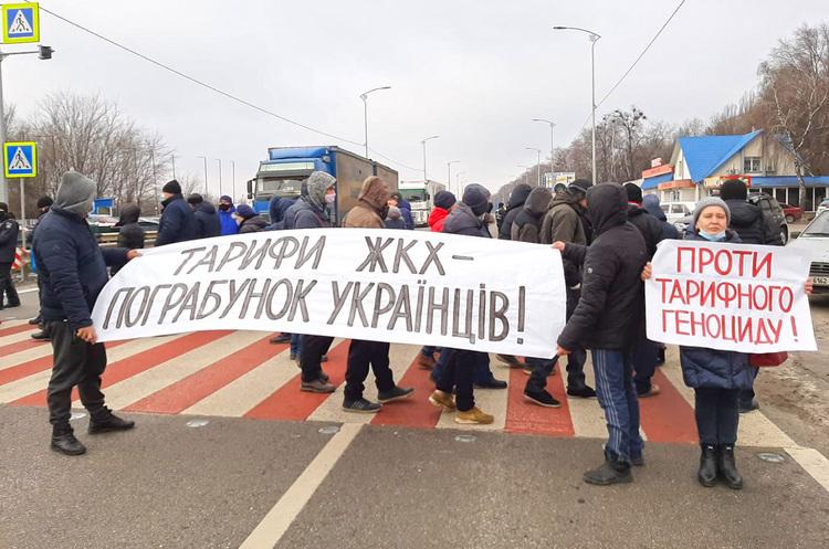 У кількох областях України відбуваються акції протесту проти підвищення комунальних тарифів