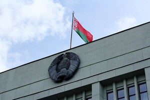Тихановська розповіла про нову Конституцію Білорусі та коли її буде прийнято