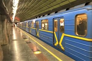 Київський метрополітен у 2020 році скоротив пасажиропотік на 56%