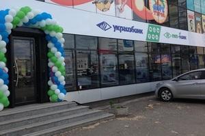 Угоду про продаж IFC частки в капіталі «Укргазбанку» можуть закрити на початку 2021-го – Рожкова