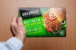 Кондитерська компанія АВК запустила виробництво рослинного м'яса