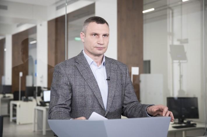 Кличко пообіцяв до кінця опалювального сезону не змінювати тарифи на комуналку у Києві