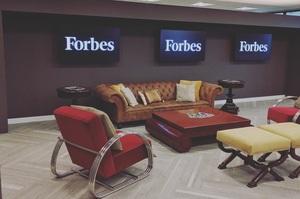 Forbes пригрозив тим компаніям, які візьмуть на роботу людей з команди Трампа