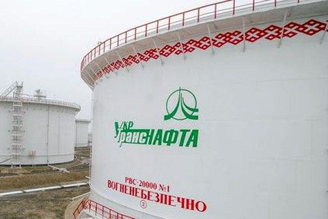 Безоплатна передача «Укртранснафти» у власність Міненерго призведе до збитків понад 11 млрд грн – «Нафтогаз»
