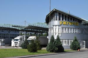 На кордоні зі Словаччиною з 15 січня закриють пункт пропуску «Ужгород — Вишнє Нємецке»