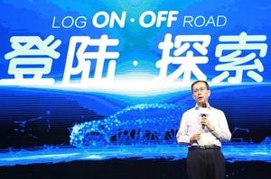 Alibaba представила власний електромобіль