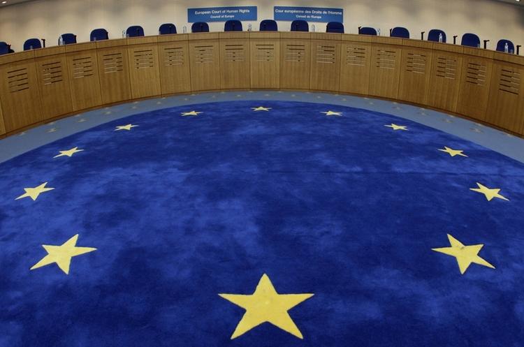 ЄСПЛ оприлюднив 11 скарг України проти РФ про порушення прав людини у Криму