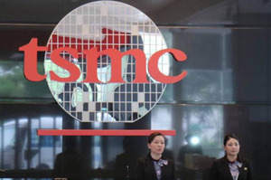TSMC інвестує рекордні $28 млрд в розробку мікросхем та розширення потужностей