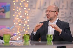 Шмигаль: МВФ не висловлює свої «за» чи «проти» про рішення уряду щодо тарифів