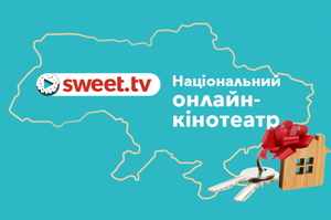SWEET.TV создали чудо: подарили своим абонентам квартиру в Киеве и 37 smart-телевизоров