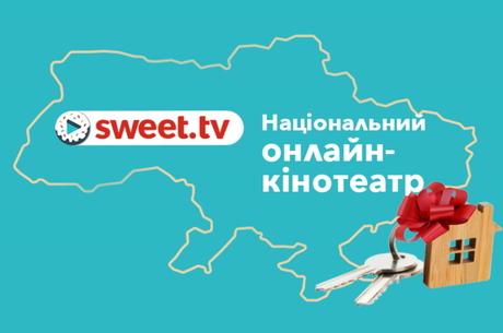 SWEET.TV створили диво: подарували своїм абонентам квартиру в Києві та 37 smart-телевізорів