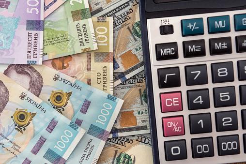 Дефіцит Пенсійного фонду у 2020 році становить 13,2 млрд грн