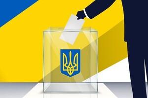 ЦВК назвала явку в трьох містах на повторних виборах 17 січня