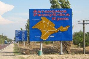 Саміт «Кримської платформи» відбудеться в серпні