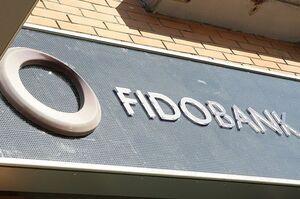 Фонд гарантування виставляє на аукціон пул активів «Фідобанку»