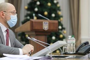 Закон про накопичувальну пенсійну систему можуть прийняти у 2021-му — Шмигаль
