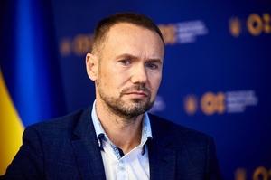 Офіс генпрокурора відкрив провадження за кнопкодавство під час голосування за призначення Шкарлета