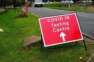 В Словаччині стартувало повторне масове тестування на COVID-19