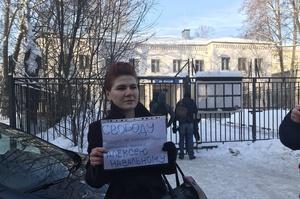 Московський суд заарештував Навального на 30 діб, його прихильники готують мітинги