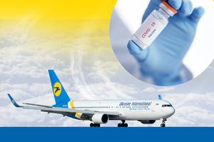 МАУ підготувала два літаки для транспортування вакцин від коронавірусу