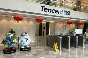 Geely і Tencent домовились про спільну розробку технологій для розумних автомобілів