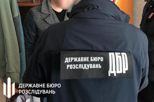 Експомічник нардепа намагався продати посаду в Офісі президента за $200 000 – ДБР