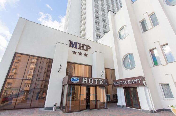 Верховний Суд скасував попередні судові рішення, які позбавляли «ПриватБанк» права власності на готель «Мир»