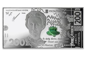 НБУ випускає срібну банкноту номіналом 200 грн