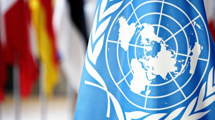 Уряд погодив виплату Україною $20 000 внеску до ООН