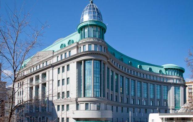 Ліквідаційну масу банку «Аркада» оцінили в 1,3 млрд грн