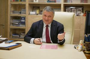 Аваков попросив ще 126,3 млн грн з Фонду боротьби з COVID на доплати в МВС