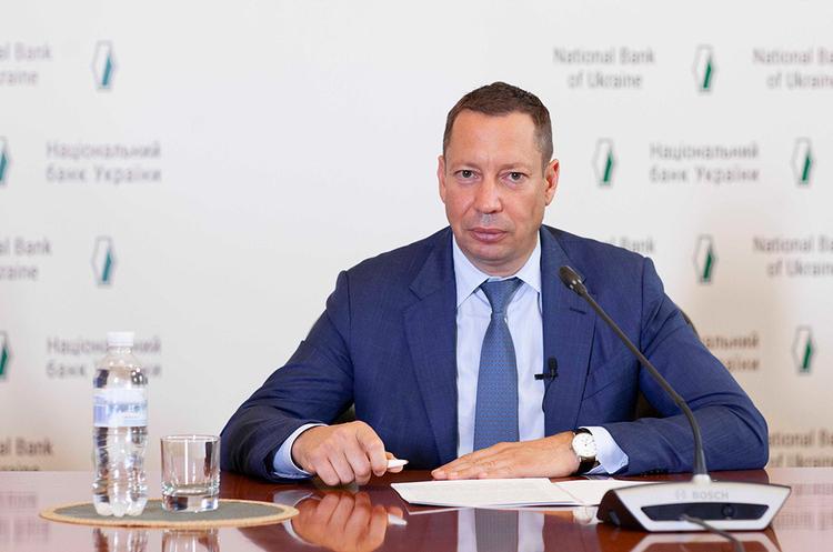 Голова Нацбанку дав прогноз відновлення економіки України після коронакризи на 2021 рік