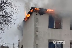 Пожежу у Харкові кваліфікували як надзвичайну ситуацію державного рівня