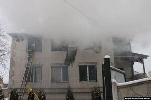 23 січня буде оголошено Днем жалоби через трагедію в Харкові – Зеленський