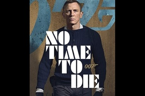 Знову не час: прем'єру нового фільму про Джеймса Бонда перенесли втретє