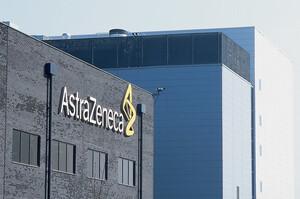 AstraZeneca повідомила про проблеми з поставками вакцини в ЄС