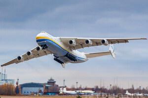 «Укроборонпром» хоче побудувати ще один літак «Мрія» і шукає інвесторів