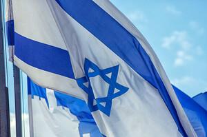 Ізраїль та ОАЕ заявили про взаємне відкриття посольств