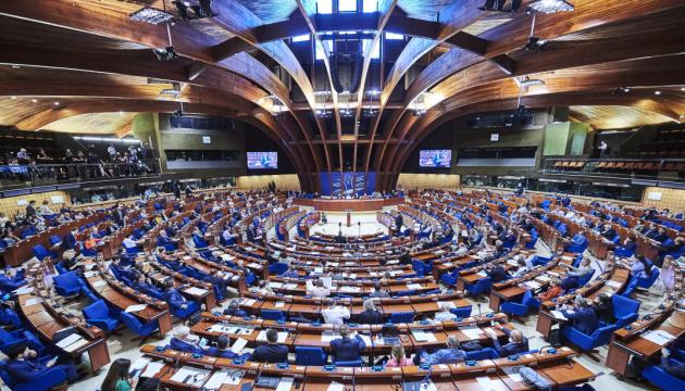 Повноваження делегації Росії в ПАРЄ офіційно оскаржені