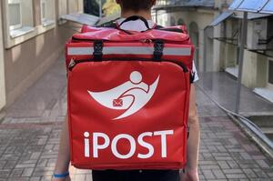 Власники «Нової пошти» придбали сервіс термінової кур'єрської доставки iPost