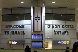 В Ізраїлі на тиждень зупинили авіасполучення