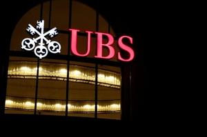 Швейцарський UBS повідомив про зростання квартального прибутку на 137%